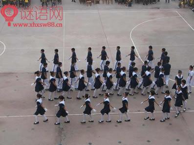 小学生队列队形口号图片