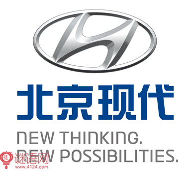 北京现代汽车口号