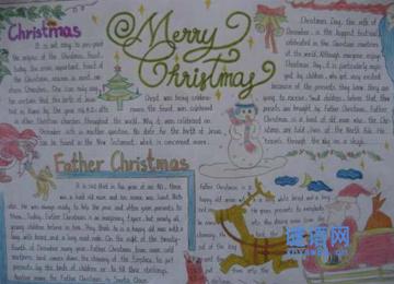 圣诞节英语手抄报(九)_20字