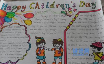 六一儿童节手抄报内容大全_儿童节的小报
