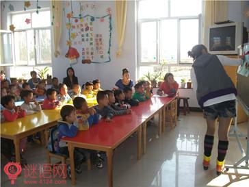 幼儿园教师口号