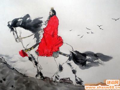 曹操观沧海国画人物